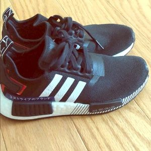 Adidas NMD Sneaker.